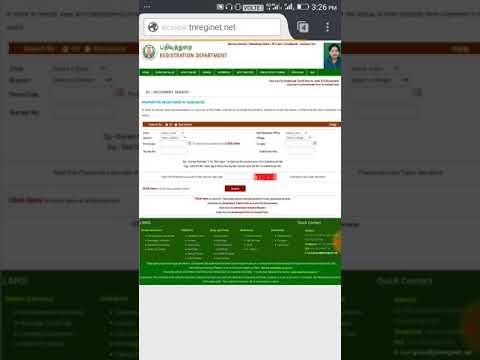 How to download EC for Tamilnadu