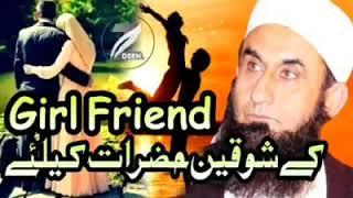 Mulana tariq jameel seab new bayan about girlfriend and boyfriend new very emotional latest 30 Octob