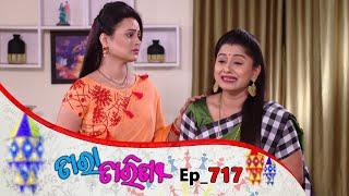Tara Tarini | Full Ep 717 | 22nd Feb 2020 | Odia Serial – TarangTV