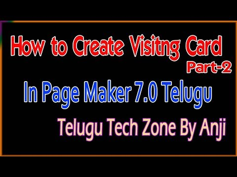 How to Create Visiting Card In Page Maker 7.0 In Telugu Part 2   Create Visiting Card In Page Maker