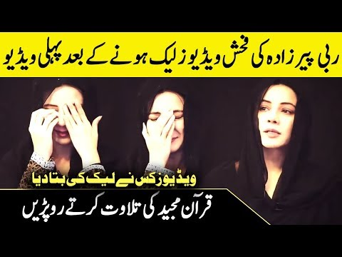 Xxx Mp4 Rabi Pirzada Crying While Recites Quran On Her First Live Video After Her Leaked Videos Desi Tv 3gp Sex