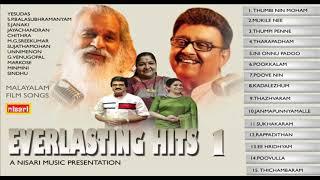 EVERLASTING HITS  1      MALAYALAM FILM SONGS