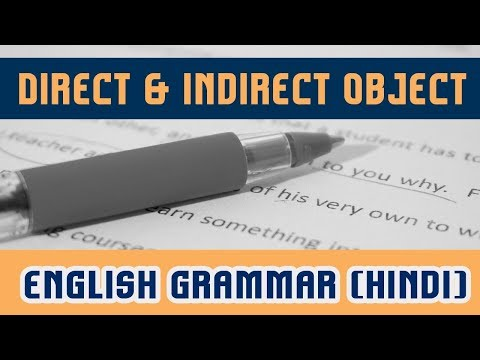8. English Grammar (Hindi) | Direct & Indirect Object | Position of Indirect Object