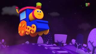 bob la canzone pianeti treno | pianeti con bob il treno apprendimento