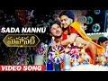Download Sada Nannu Video Song Mahanati Songs Keerthy Suresh Dulquer Samantha Vijay Devarakonda mp3