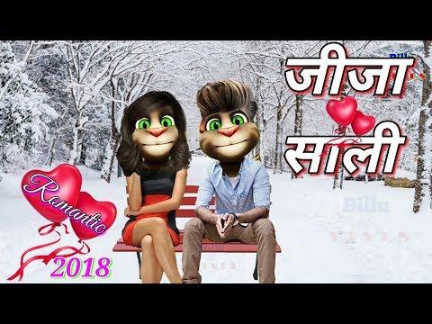 Xxx Mp4 जीजा साली Romantic Shayari COMPITITION 2018 True Story Of Jija Sali Talking Tom Funny Video 3gp Sex