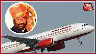 Air India Cancelled Shiv Sena MP Ravindra Gaikwad Mumbai-Delhi ticket