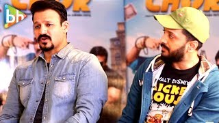 Bank Chor | Riteish Deshmukh | Vivek Oberoi | Releasing On - 16th June