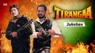 Tirangaa Hit Songs (1993) | Raaj Kumar | Nana Patekar | Mamta Kulkarni | Laxmikant Pyarelal