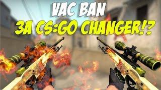 Cs go skin changer vac ban 2017 y ключ стим для кс го бесплатно