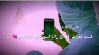 fazza poetry Videos - 9tube tv