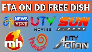 freedish DD Free Dish Added New Channels