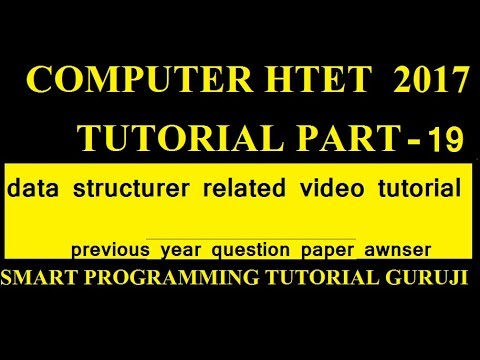 comuputer htet video tutorial 2017  data structure Lecture in hindi part 19