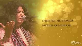 Nisar Mein - Abida Parveen