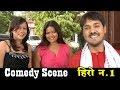 Download COMEDY SCENE 04   Hero No.1   CG Movie Clip    Anuj sharma, Shikha Chitambare MP3,3GP,MP4