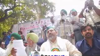 BHARTIYA KISAN UNION PROTESTED AT NEW DELHI AGAINST ANTI FARMER POLICIES OF GOVERNMENT