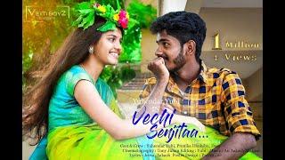 1024KB | Tamil short film | Shabudeen Qureshi | Pranika