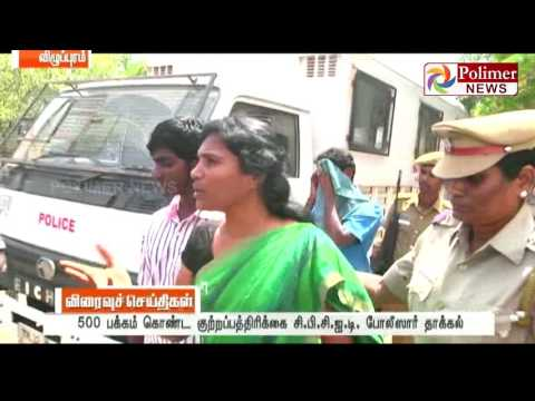 SVS College Girls Suicide - Charge Sheet filed against College corespondent  | Polimer News