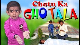 छोटू का ड्रामा | CHOTU KA DRAMA | Khandesh Hindi Comedy | Chotu comedy video