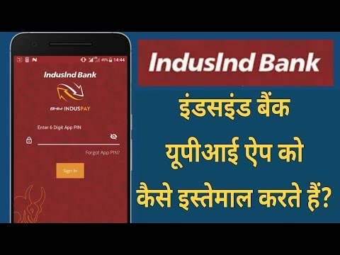 IndusInd Bank UPI App   How to Register, Money Transfer to any Bank A/C and UPI ID (VPA)