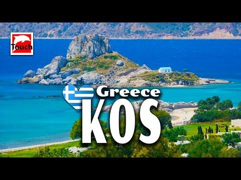 Kos (Κως) island  - OVERVIEW, Greece - 71 min. guide