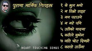 Old Nepali 💔 Song's    Sentimental Songs