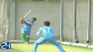 PCB All Rounder Talent Hunt Camp  start