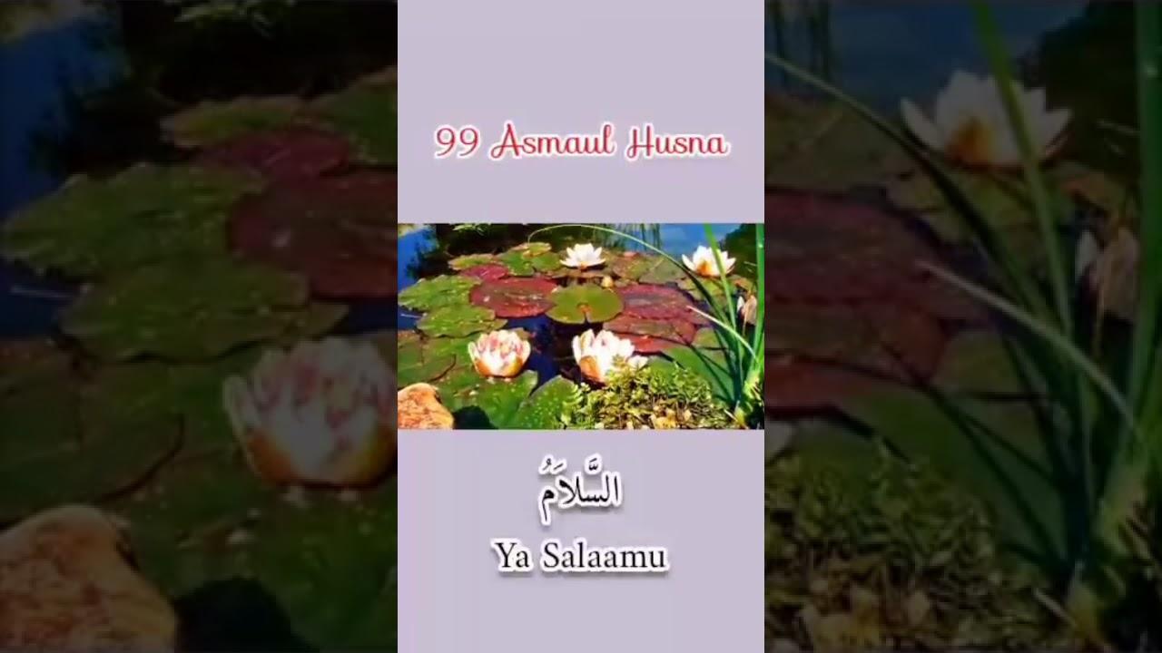 99 Asmaul Husna Vocal by Runa & Syakira