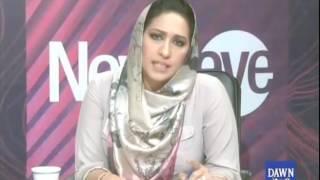 "NewsEye - June 27, 2016 ""Eid day 2, Duty of media"""