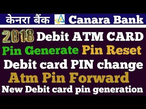 How to Canara bank green pin generation ( Canara bank  debit card pin reset