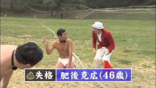 The real Japanese game show(DVD only)