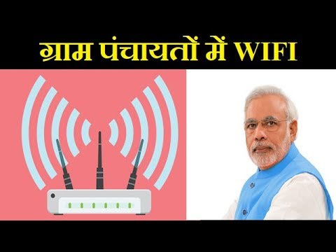 government to float tender for wifi service in panchayats by 2019