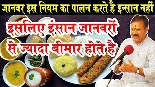 Health Tonic (Bornvita, Horlicks, Boost) of Indian Market Exposed by