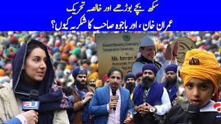 Sikh Community says Thank You Imran Khan| Sabee Kazmi
