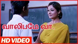 Valibame vaa  Teacher & Student Romace Scene   Latest Tamil Movies   Kiran Rathod