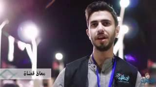 جمعية مجددون | آراء المتطوعين و كلامهم عن حملة قمح