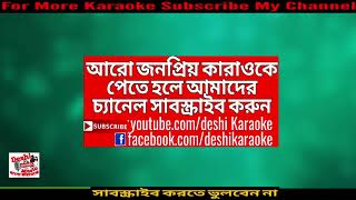 Accha Keno Manush Gulo | Renesa | Bangla Karaoke | Deshi Karaoke