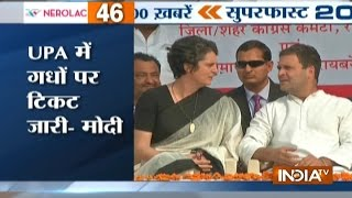 Superfast 200 | 23rd February, 2017, 05:00 PM ( Part 1 )