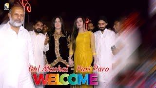 Pari Paro & Gul Mashal - Event Entry - Faislabad Show #ParoEntry