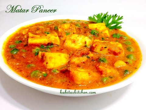 Matar Paneer Recipe-Restaurant Style Matar Paneer-Easy and Quick Mutter Paneer Recipe