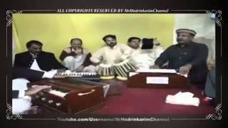 Pashto Ghazal 2015 | Pata Mayan Shwama Pazan Bandi Mi Our Olago | Pashto song 2015