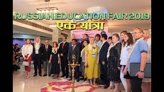 A Tour of Russian Education Fair | STUDY IN RUSSIA