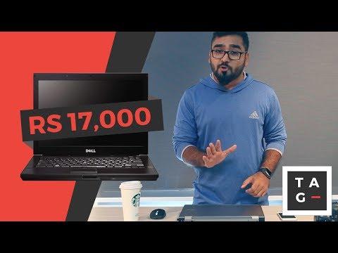 2017 Best budget laptop in Pakistan under RS17,000 💻