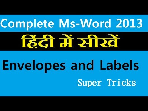 envelopes and labels in ms word 2013 in hindi