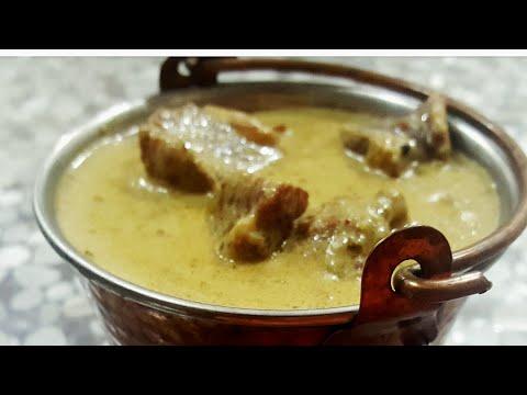 Malai Gosht/ Cream Mutton