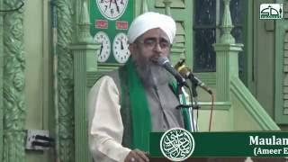 Naat - Meri Zindagi Meri Abru by Maulana Shakir Noorie