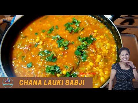 Lauki chana dal recipe | Dudhi chana dal subzi | Ghiya Chana Dal Recipe | lauki ki sabji in hindi