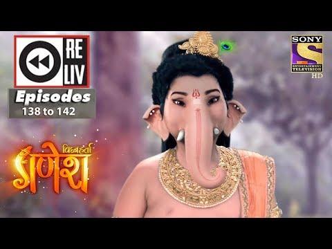 Weekly Reliv - Vighnaharta Ganesh - 5th Mar to 09th Mar 2018