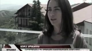 """ვიზიტი """"კაბადონში"""", 31.07.2012. Hotel Kabadoni.mp4"""