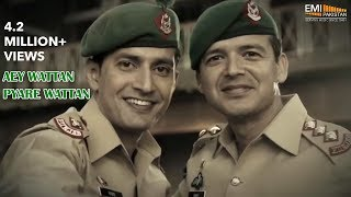 Aye Wattan Pyare Wattan | Pakistani Songs | Ustad Amanat Ali Khan Songs | Pakistan Army Song